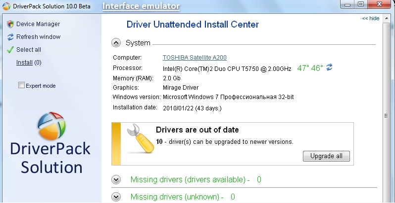 driver-pack-solution-windows